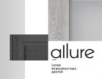 Коллекция межкомнатных дверей Аллюр
